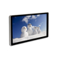 32 Inch High-definition LCD Vertical HD Professional Advertising Display(VP320HD-V)