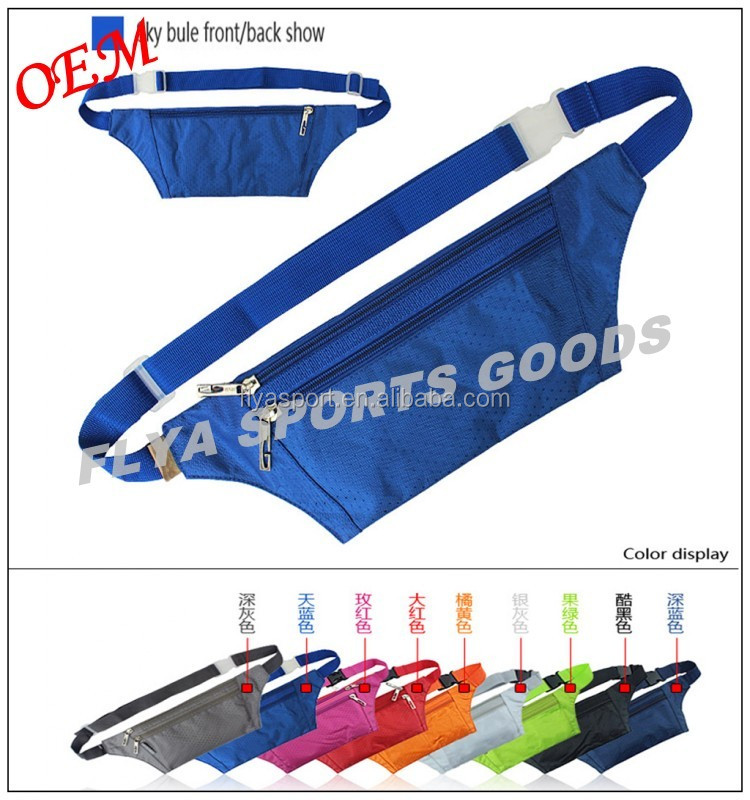 2017 High Quality Professional Sports Belt for Running