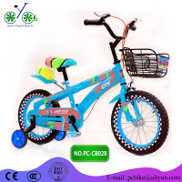 Beach kids blue and white bicycle_baby tricycle for kid