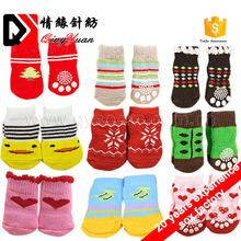 Wholesale Knitted Anti Slip Cotton Dog Cat Pet Socks Supplier