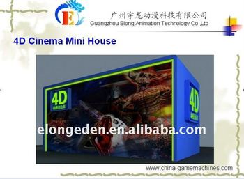 Hot sale 5D cinema, 5D theater