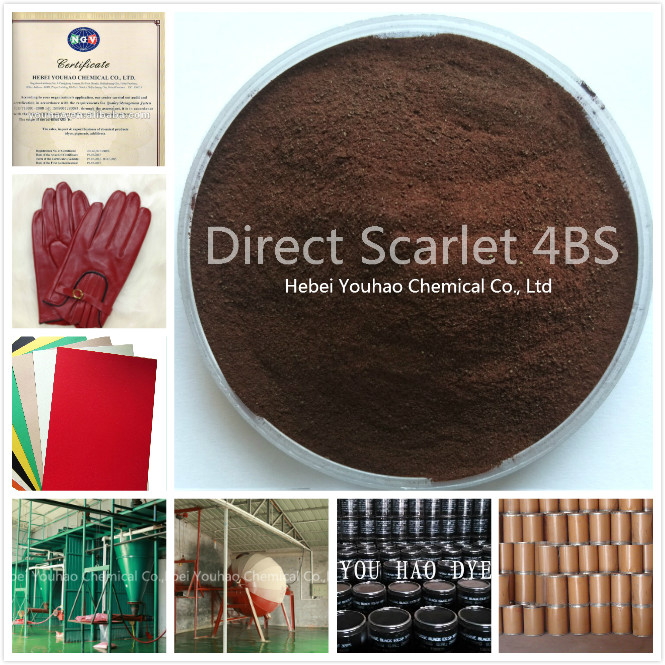 Direct red 23/Direct scarlet 4BS/Red dye for fabric,textile, leather,paper dyeing