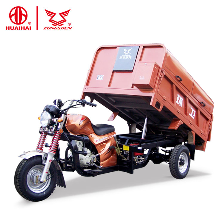Cheap price sanitation gasoline motor tricycle