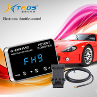 2015 throttle booster and regulator 6 Models 9 inching adjusterment throttle controller