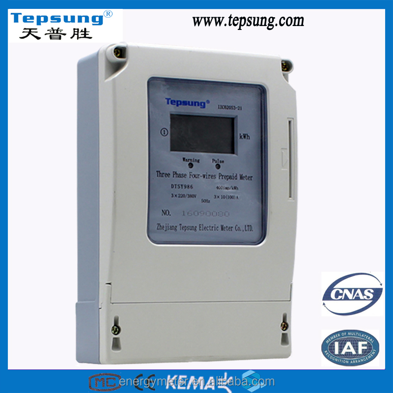 RS485 Three Phase Four Wire Prepaid Prepayment Smart Electronic Power Meter for Agriculture