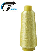 Pure Silver and Pure Gold metallic yarn embroidery yarn metallic thread for emboridery