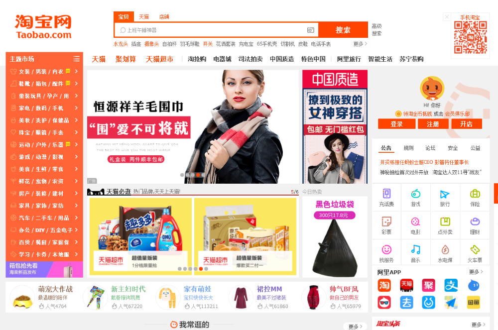 agent wanted,taobao,1688 agent,professional agent