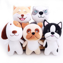 Moving Toys Plush Dog Husky Stuffed Animals Best Made Toys Stuffed Animals Fluffy Puppy Soft Plush Toy bulldog Dogs
