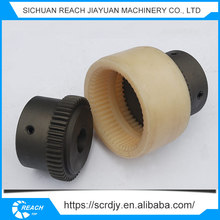 China Supplier Drum Shaped Gear Coupling