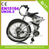 electric folding mountain bike G4 with hidden battery