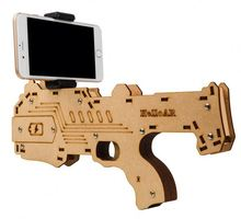 Wireless Ar Game Gun For The Mobile Phone