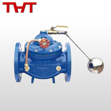 water heater inline pilot operated small water tank float valve