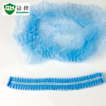Medical disposable clothing surgical nonwoven spunlace mesh scrub caps, hair nets, bouffant cap AG1500-2