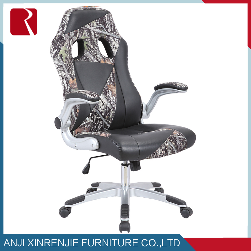 Top Level Swing Portable Salon Chair Pu Leather Racing Chair
