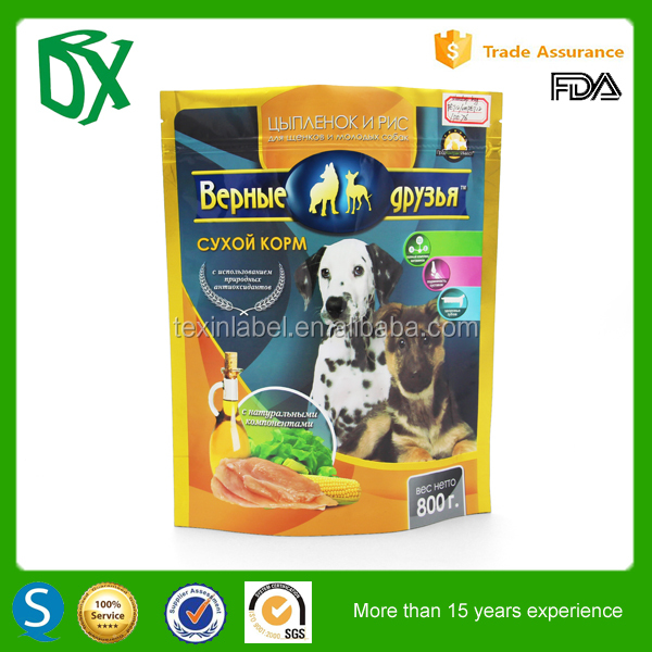 plastic foil ziplock pouch pet dog food packaging bag order from china direct