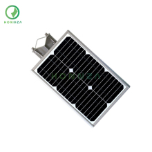 Small Size 18V 12W Solar Panel Garden Lighting 8W LED All in one solar powered street light lamp system