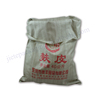 well milled wheat bran pigeon feed bag 40kg pp woven packaging