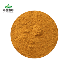 1-DEOXYNOJIRIMYCIN DIABETES PRODUCTS MULBERRY LEAF EXTRACT