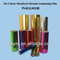 Metallized PET Film 12micron For Flexible