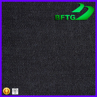 China supplier factory wholesale 12.0 OZ 100% cotton twill woven denim jean fabric