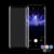 3D Curved Tempered Glass Screen Protector For Samsung Galaxy S8
