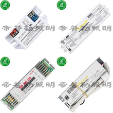 PH5 Electronic ballast Combined audio and visual alarming type 10W to 40W