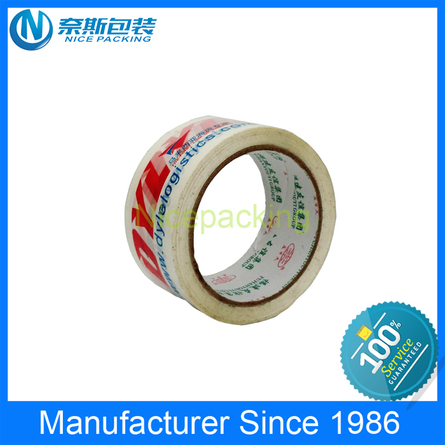 colorful printed stationery tape popular in girl Korea cute printed small tape