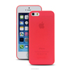 ultra thin 0.35mm phone case For iphone 5/5s cover,super thin case for iphone 5