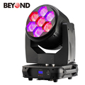 2017 new stage equipment 7x60w 4 colors dj equipment wash moving head light