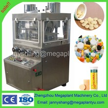 effervescent tablets special making machine of tablet press machine
