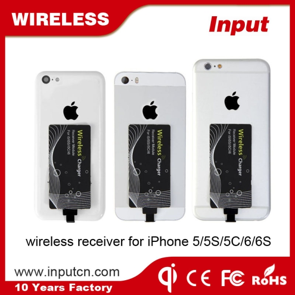 2016 New wireless charger receiver module qi wireless charger receiver card for iPhone 5 5S 5C 6 6S qi wireless charger receiver
