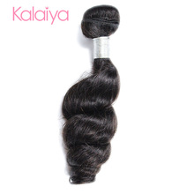 Unprocessed virgin daiweier 3 bundles malaysian hair loose
