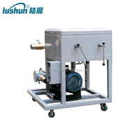 LS-LY-50 Plate-frame Pressure Type Oil Purifier
