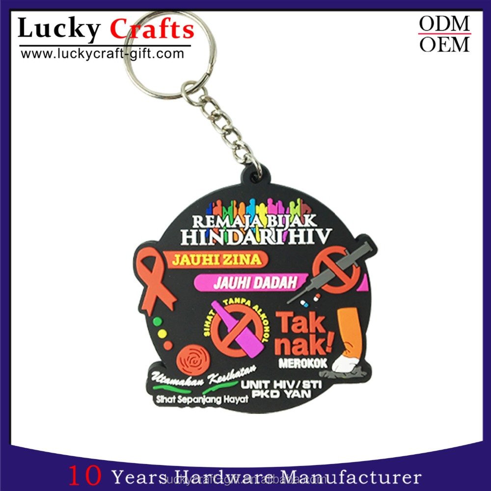 Promotional custom various shapes pvc shaped plastic keychain