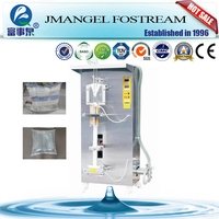 High Quality Automatic Plastic Bag Liquid Packing Sealing Machine