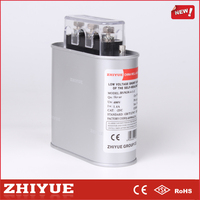 BSMJ 400v three phase 1kvar low voltage power factor correction capacitor
