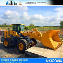 SHOUGONG ZL50F 5T Front End Loader