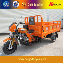 Chongqing Factory Tricycle Cargo/Cheap Trike Motorized/Adult Tricycles