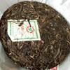 Pu'er tea in high quality for export
