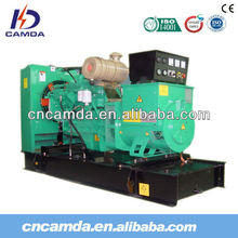 70kW engine diesel generator/Generating Set KDGC70S, CE and ISO certificates