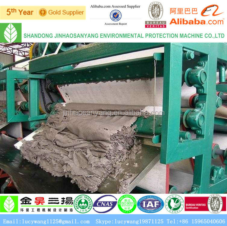 Sewage sludge dewatering concentration filter press machine