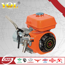 YL170F 7.0HP Single-cylinder gasoline engine 4-stroke for boat,small marine gasoline engine