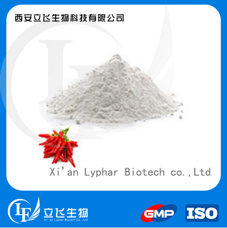 Lyphar Provide Top quality pure capsaicin