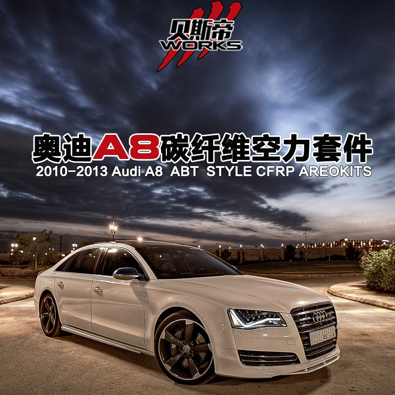 Body Kit For 10-13 Audi A8 AB Style Auto Parts Bumpers