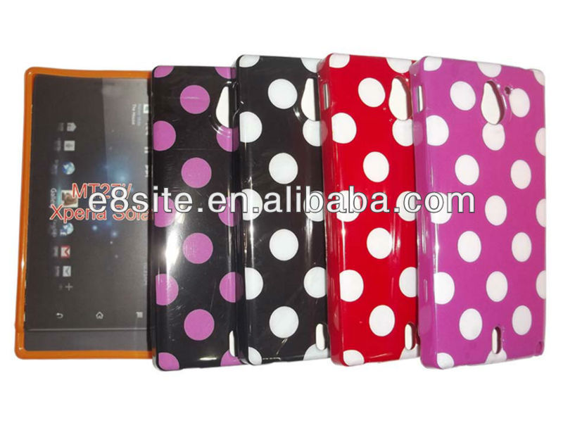 For Sony MT27i Xperia Sola Polka Dot Mobile Phone Cover