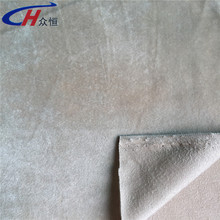 Low-cost High-quality Supersoft Plush Fleece Toy Fabric for Making Soft Toys