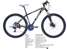Laplace 27.5er full suspension alloy mountain bike