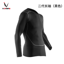 Athletic running clothing fashion custom gym mens compression fitness sport shirt