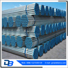 Pipe Manufacturers In China Round Section