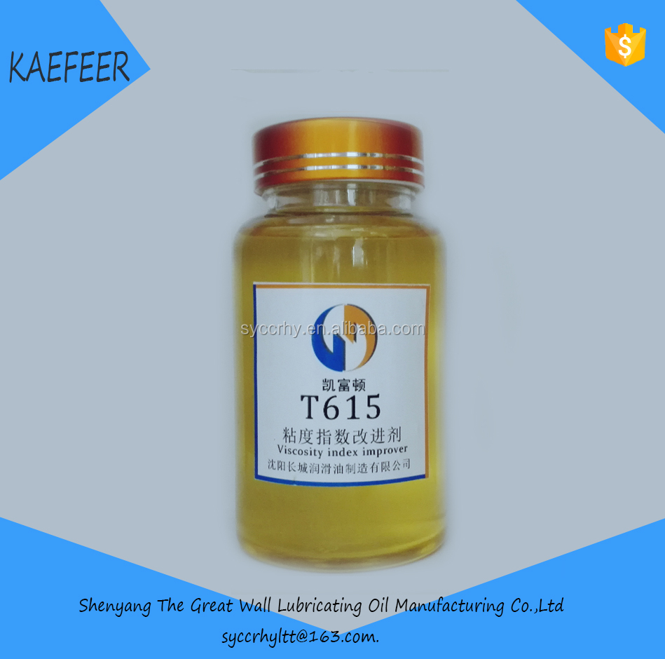 T615 lubricating oil additive special tackifier